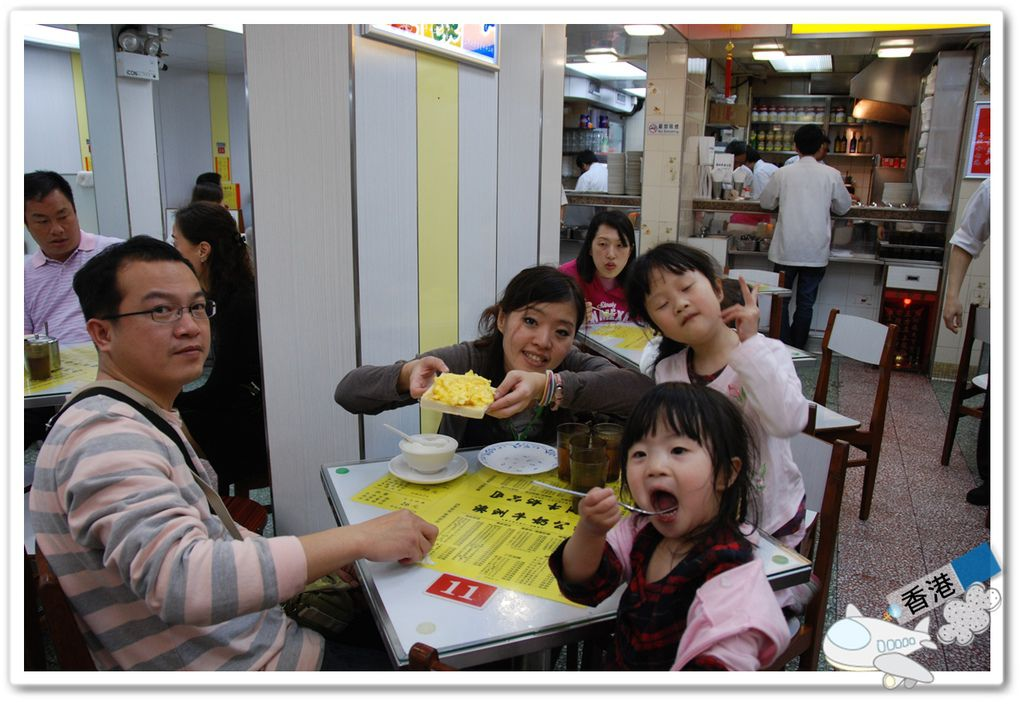 香港day- 20110320ㄚ偉DSC_6711.JPG