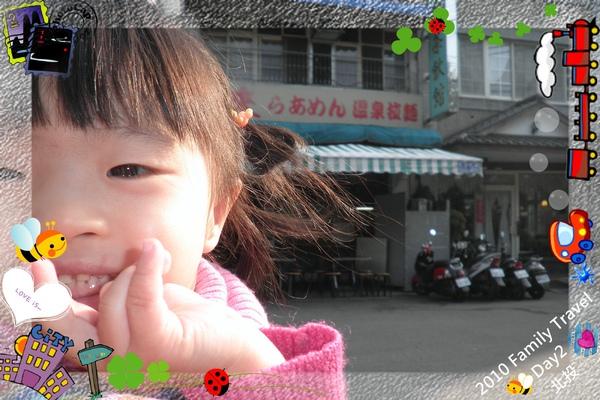 2010家庭旅行day2034.jpg