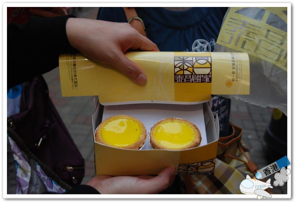 香港day- 20110320ㄚ偉DSC_6514.JPG