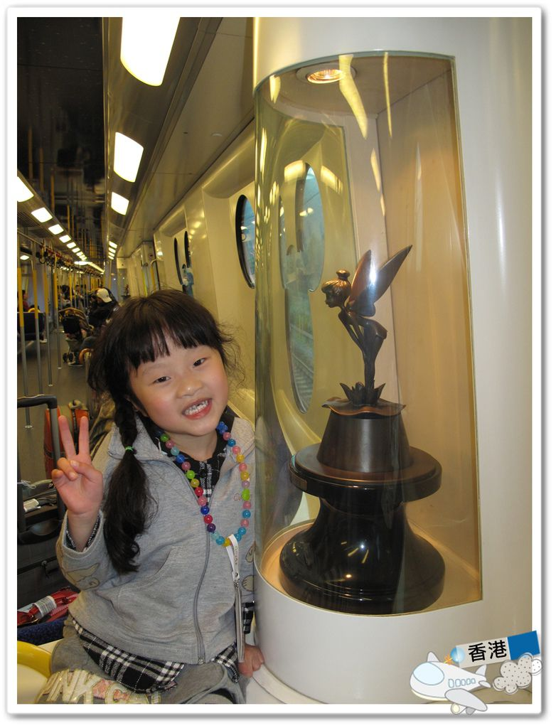 香港day-20110319 IMG_7532.JPG