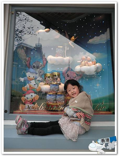 香港day-20110318 P3180080.JPG