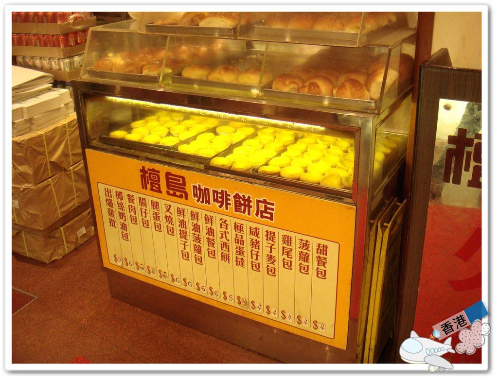 香港day- 20110320小甯DSC02251.JPG