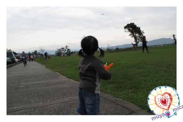 美堤河濱公園0030.jpg
