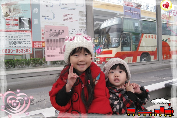 2010家庭旅行001.jpg