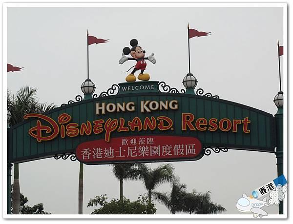 香港day- 20110318 IMG_7109.JPG