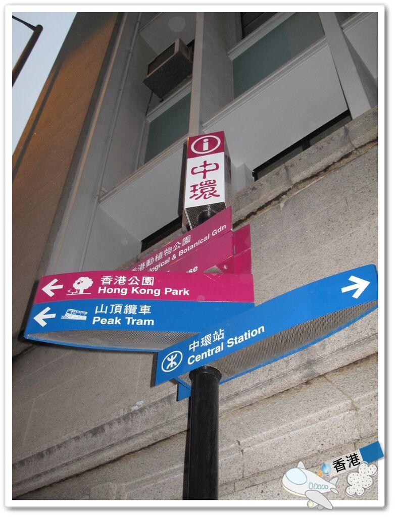 香港day- 20110320 IMG_7722.JPG