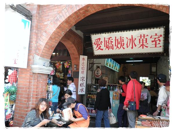 三峽老街20101212-004002.JPG
