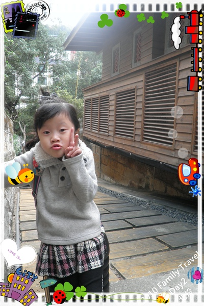 2010家庭旅行day2064.jpg