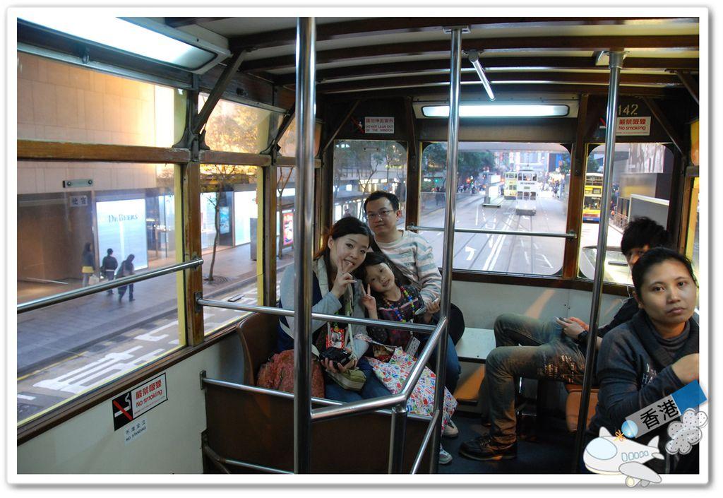 香港day- 20110320ㄚ偉DSC_6533.JPG