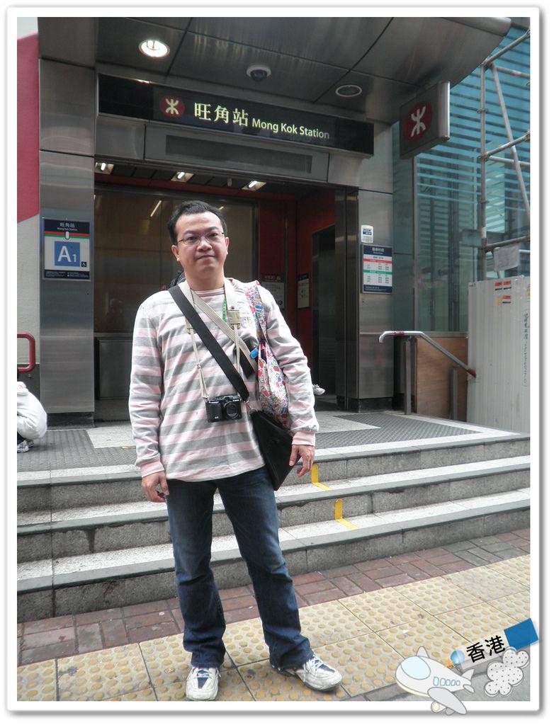 香港day- 20110320 P3200215.JPG
