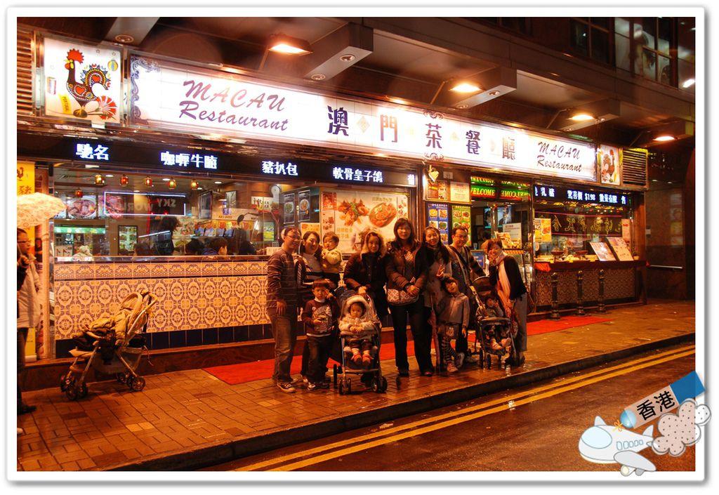 香港day-20110319ㄚ偉 DSC_6002.JPG