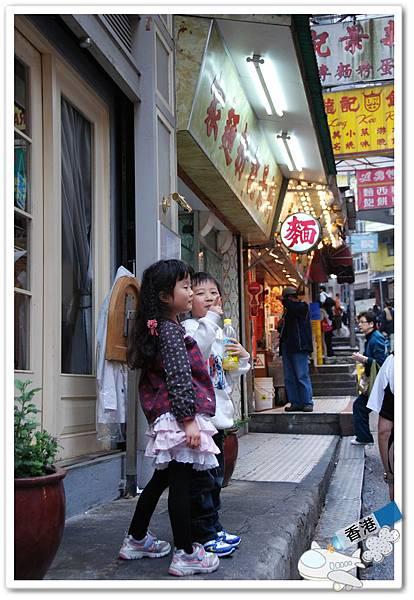 香港day- 20110320ㄚ偉DSC_6389.JPG