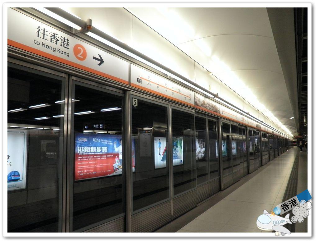 香港day- 20110318 P3180026.JPG