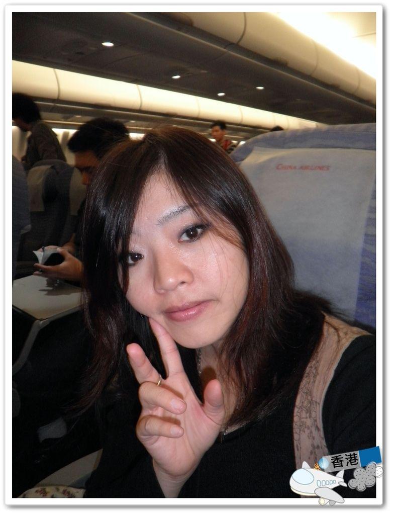 香港day-20110318 P3180005.JPG