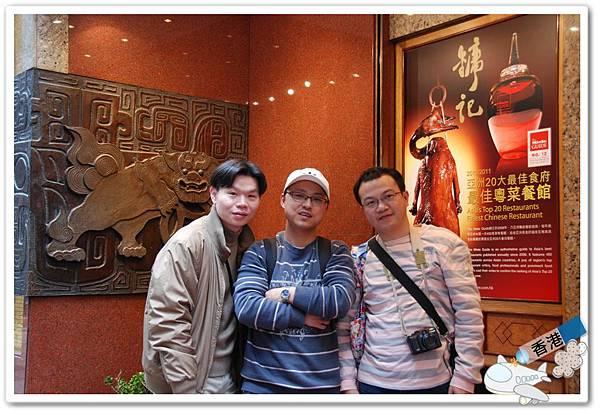 香港day- 20110320ㄚ偉DSC_6288.JPG