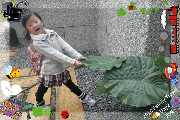 2010家庭旅行day2038.jpg