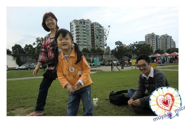 美堤河濱公園0013.jpg
