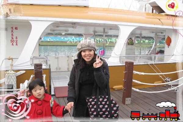 2010家庭旅行069.jpg