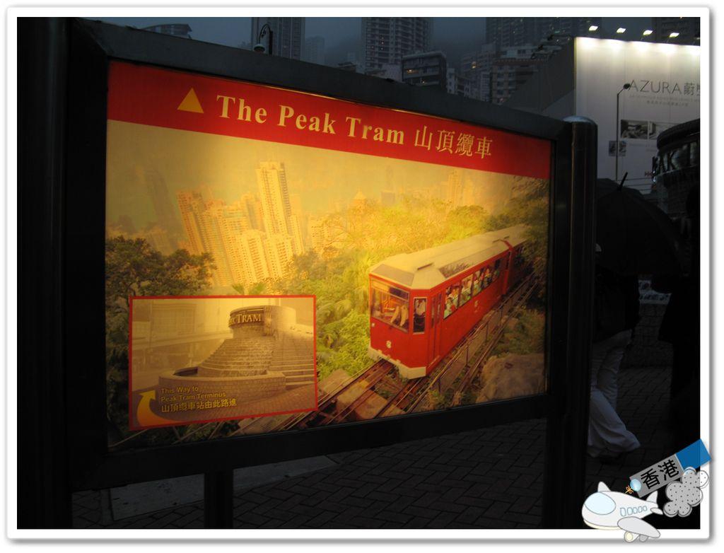 香港day- 20110320 IMG_7723.JPG