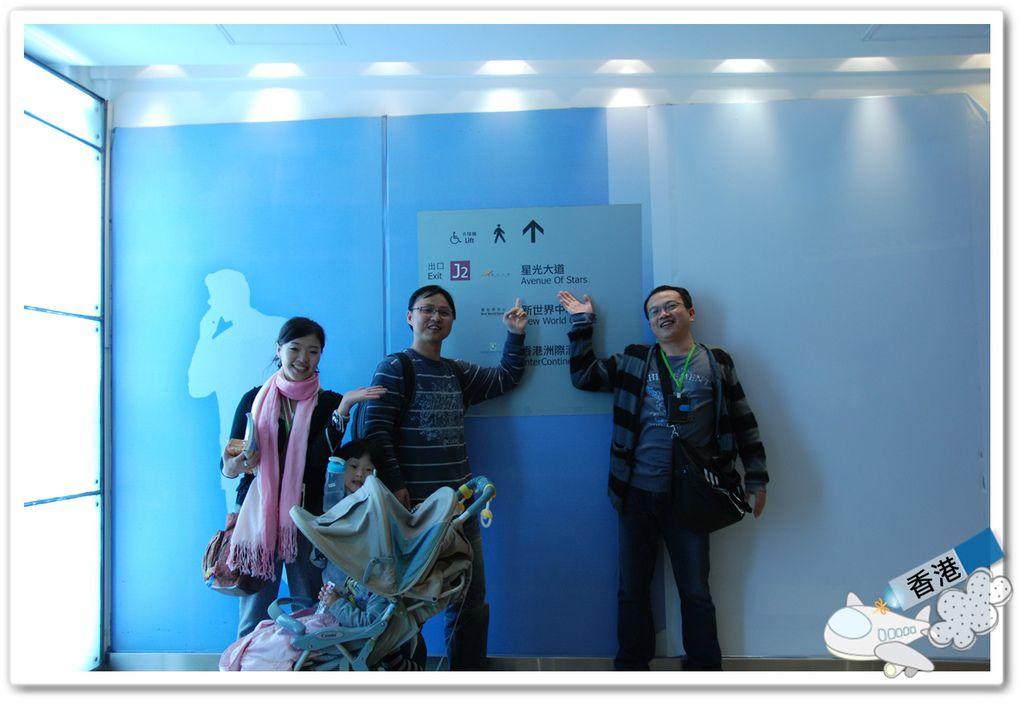 香港day-20110319ㄚ偉 DSC_5906.JPG