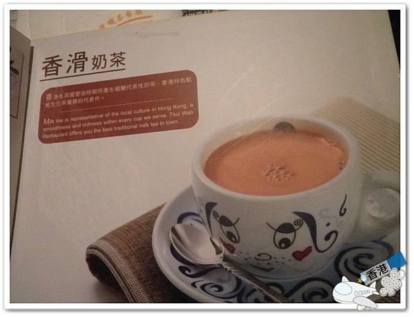 香港day- 20110320 P3200316.JPG