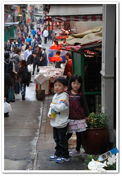 香港day- 20110320ㄚ偉DSC_6324.JPG