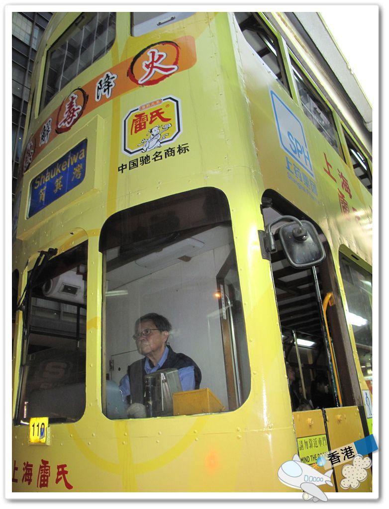 香港day- 20110320 IMG_7706.JPG