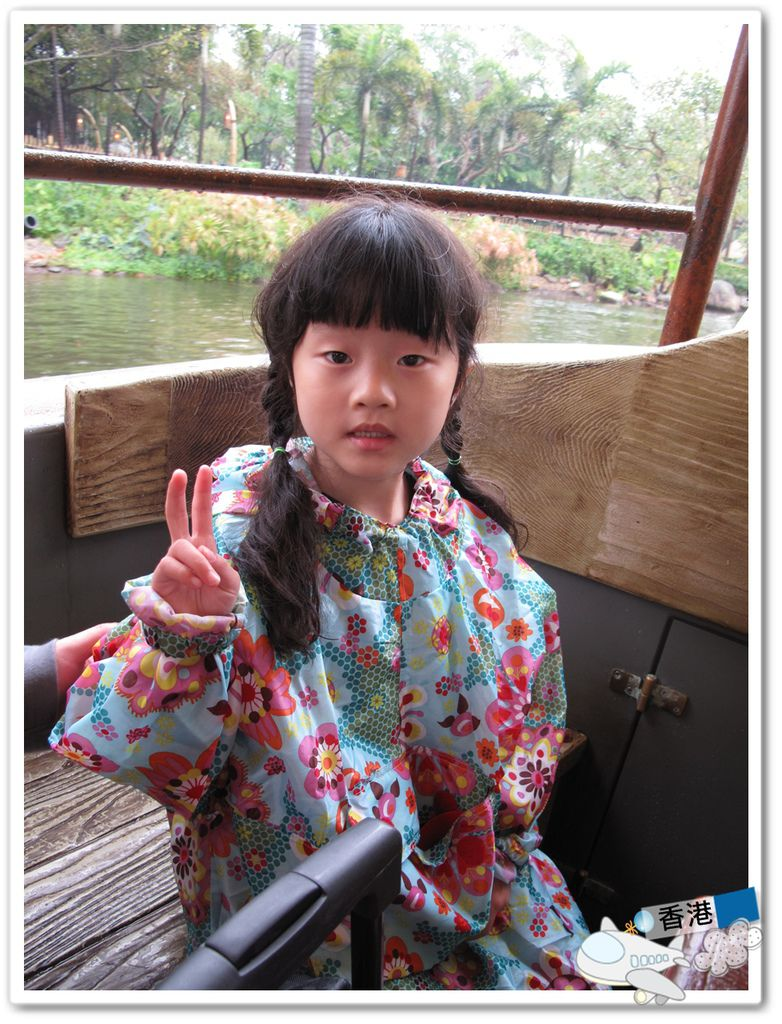 香港day-20110319 IMG_7442.JPG
