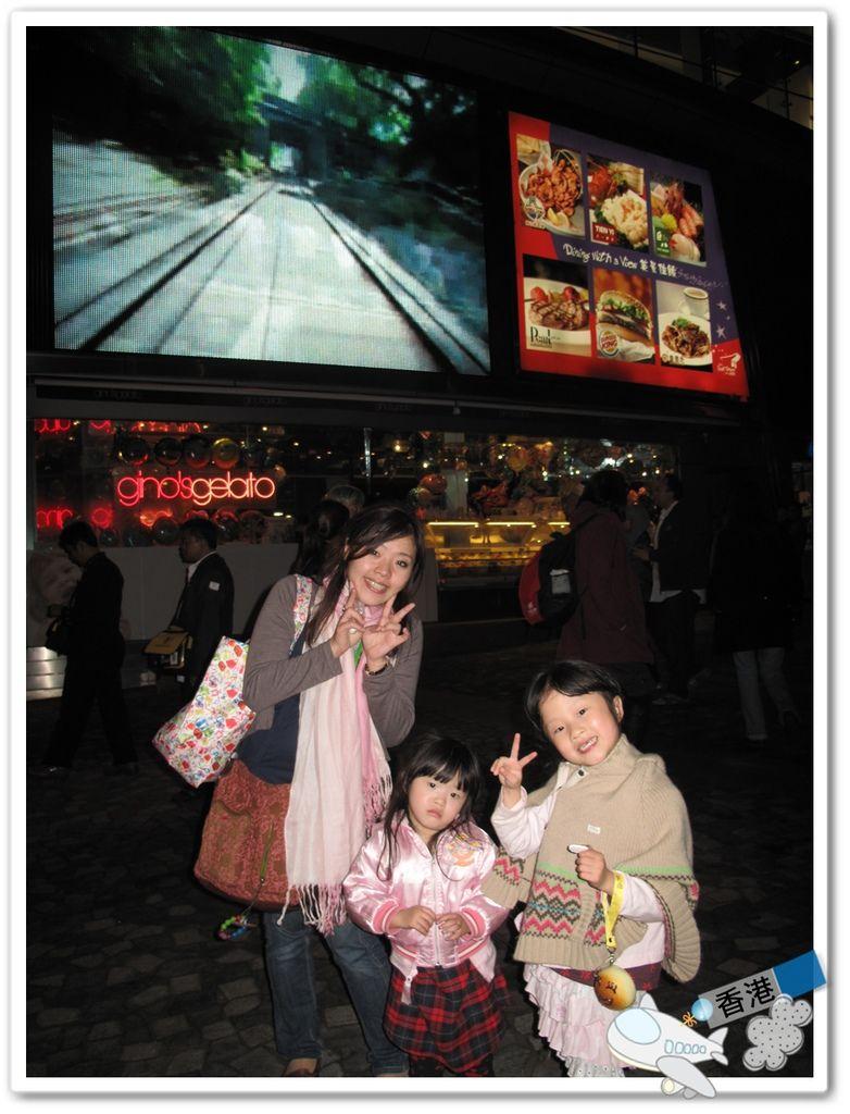 香港day- 20110320 IMG_7757.JPG