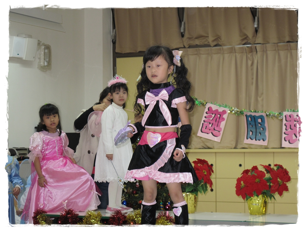 2010聖誕活動IMG_6547-20101223001.JPG