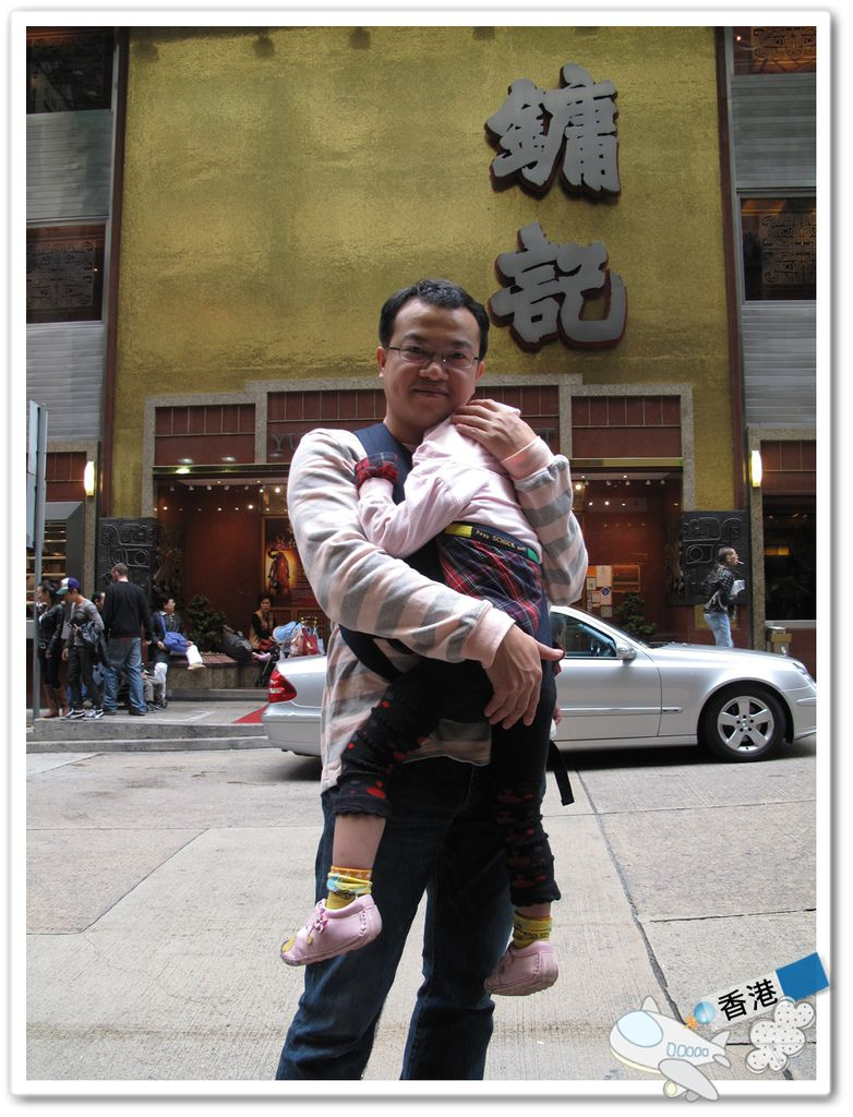 香港day- 20110320 IMG_7634.JPG