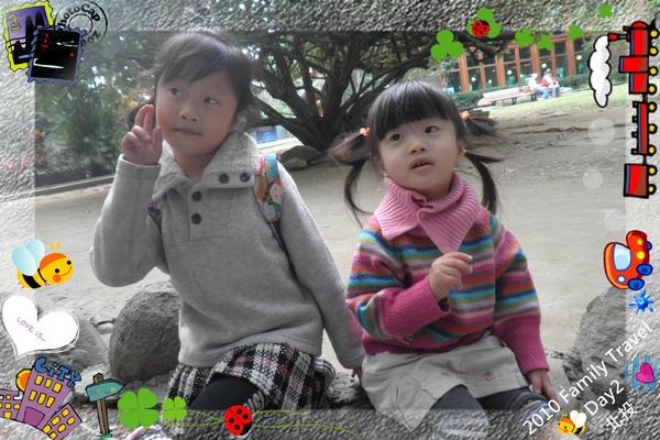2010家庭旅行day2042.jpg