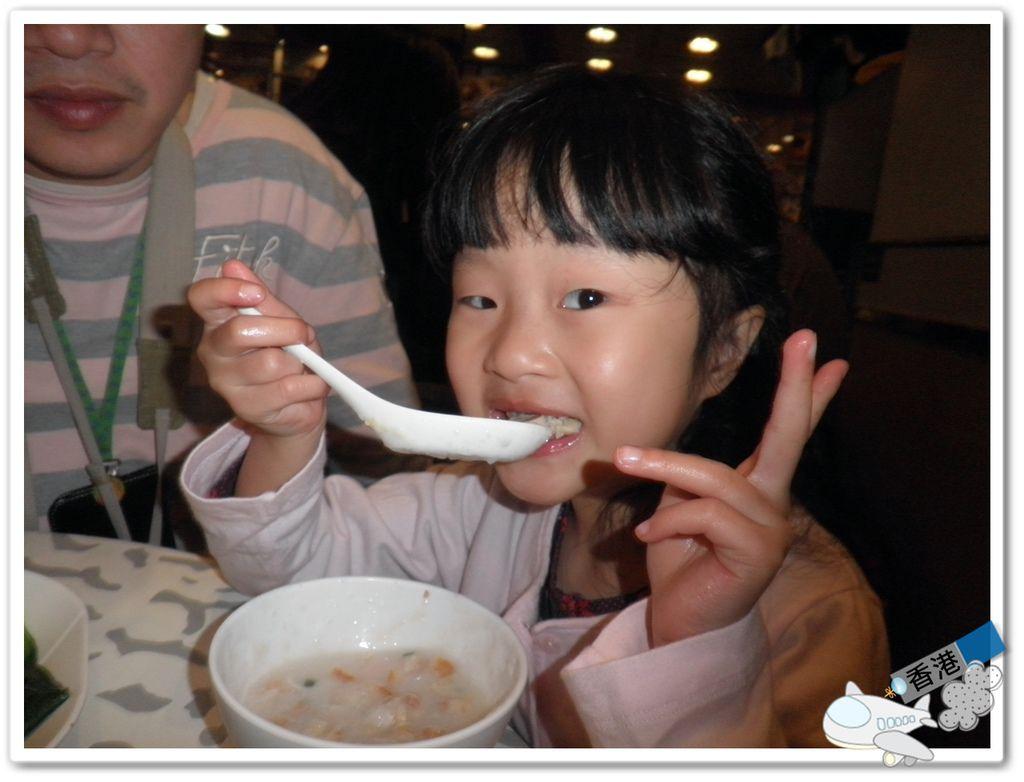香港day- 20110320 P3200198.JPG