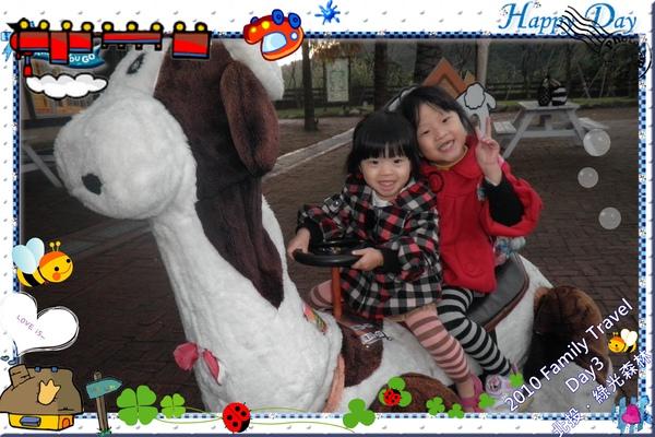 2010家庭旅行DAY3018.jpg