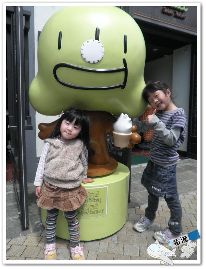 香港day- 20110321 P3210423.JPG