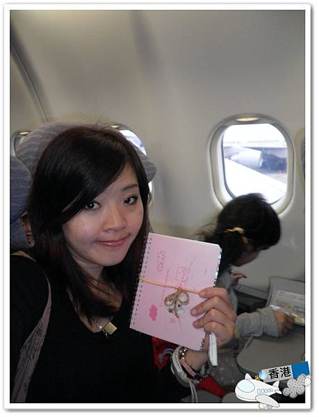 香港day-20110318 P3180003.JPG