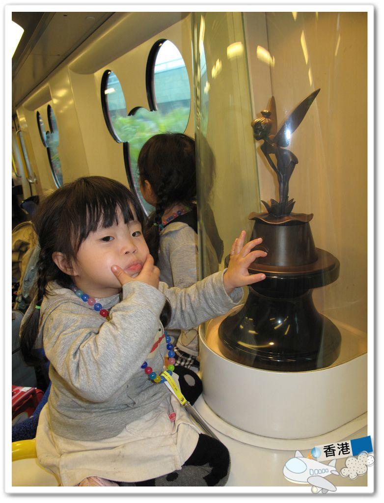 香港day-20110319 IMG_7536.JPG