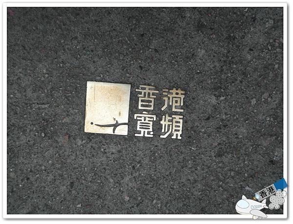 香港day- 20110320 P3200348.JPG
