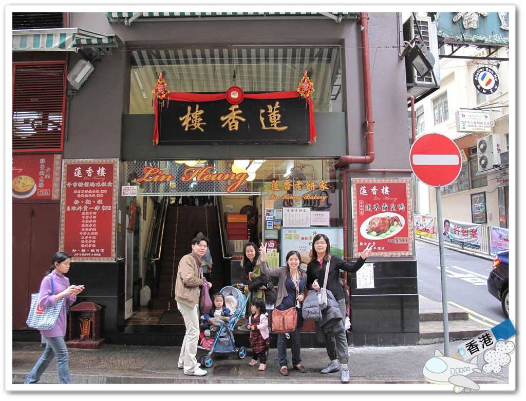 香港day- 20110320 IMG_7609.JPG