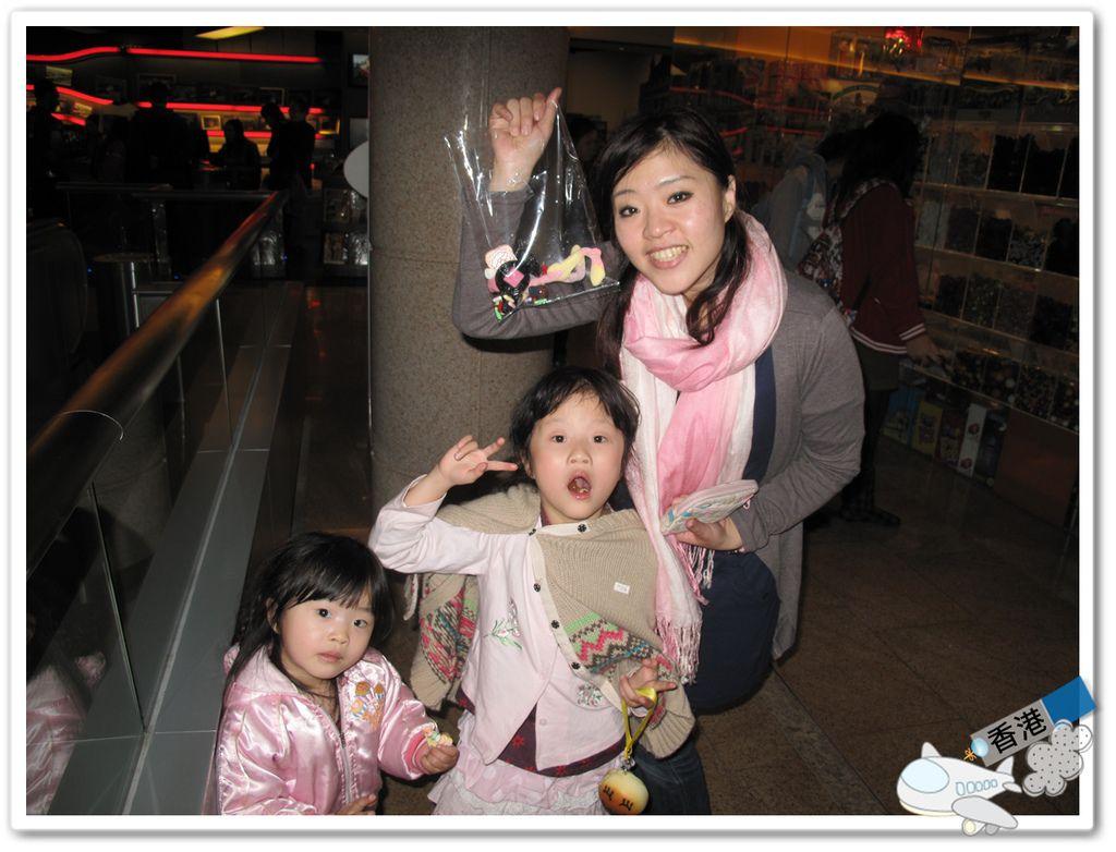 香港day- 20110320 IMG_7748.JPG