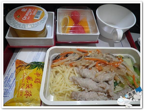 香港day- 20110318 P3180008.JPG