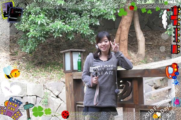 2010家庭旅行day2009.jpg