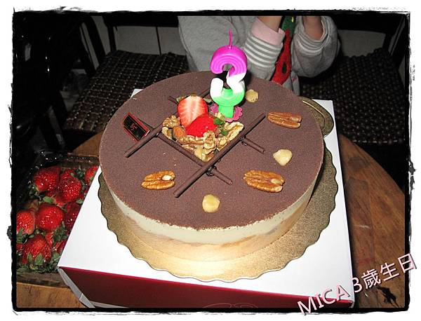 MICA3歲生日IMG_6845-20110224.JPG