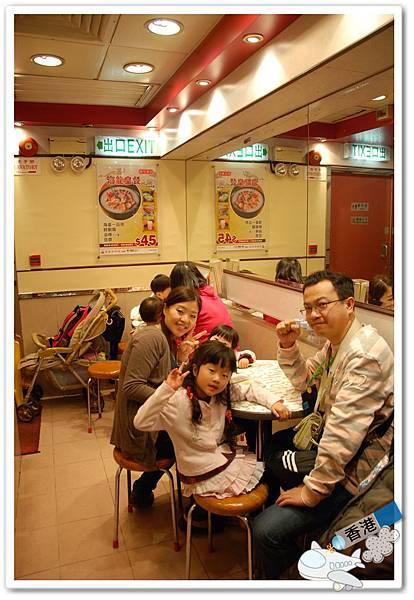 香港day- 20110320ㄚ偉DSC_6030.JPG
