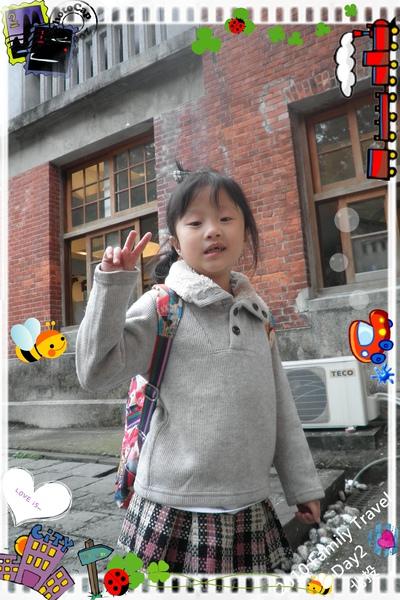 2010家庭旅行day2069.jpg