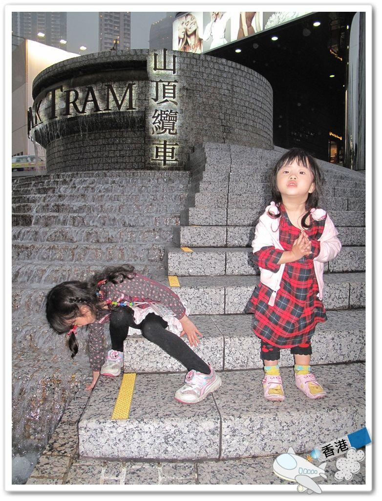 香港day- 20110320 IMG_7726.JPG