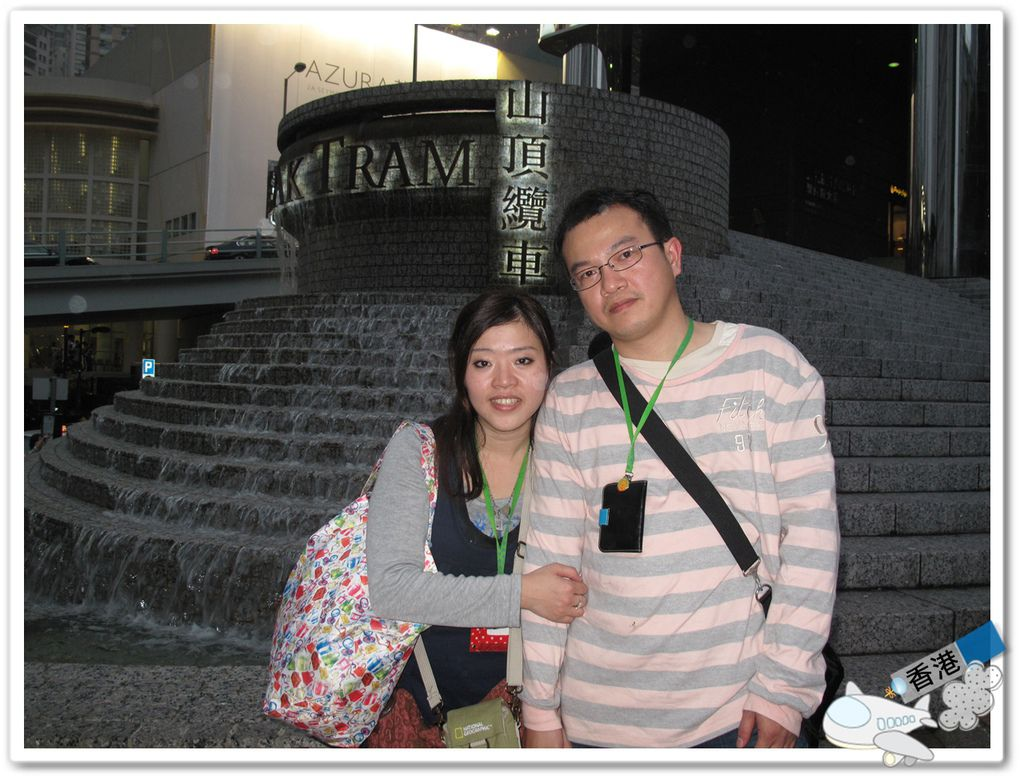 香港day- 20110320 IMG_7725.JPG