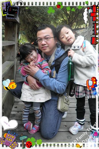 2010家庭旅行day2057.jpg