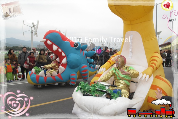 2010家庭旅行060.jpg