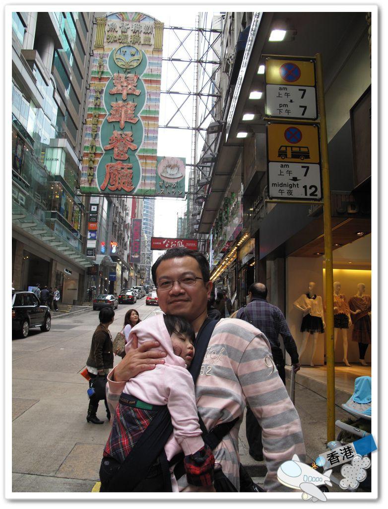 香港day- 20110320 IMG_7635.JPG